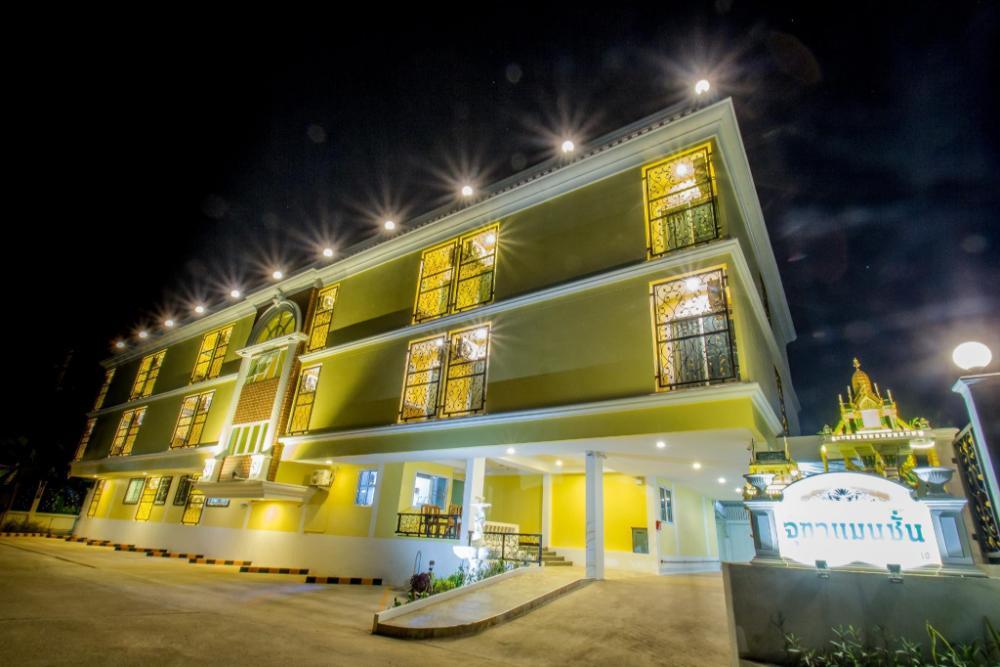 Jutha Mansion
