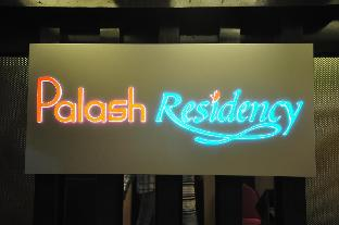 Hotel Palash Residency  Ranchi