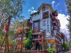 Zhangjiajie Xibujie Inn, Zhangjiajie