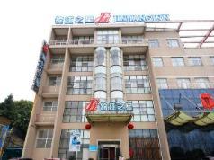 Jinjiang Inn Jiujiang Railway Station Wal-mart, Jiujiang