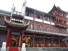 Vegas Cultural Hotel, Chengdu