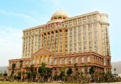 Yutong International Hotel, Shantou