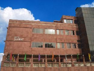 Hotel Jannat Агра