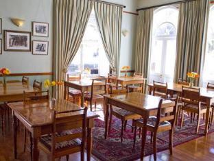 Eendracht Hotel Stellenbosch - Dining Area