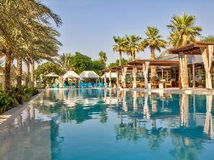 Per Aquum Desert Palm – Dubai PayPal Hotel Dubai