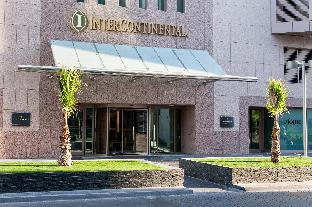 Promos InterContinental Al Khobar