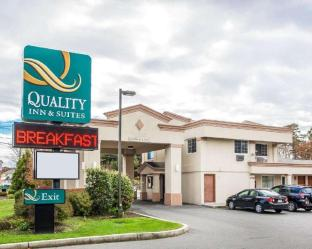Get Promos Quality Inn & Suites Atlantic City Marina District