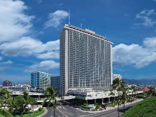 Ala Moana by Luxury Suites International PayPal Hotel Oahu Hawaii