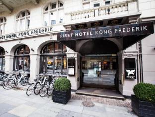 First Hotel Kong Frederik Copenhagen - Hotel Exterior