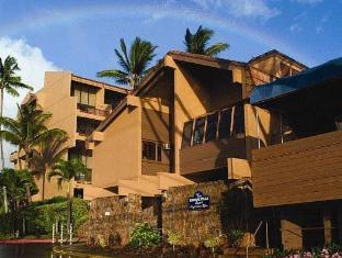 Kahana Villa Resort PayPal Hotel Maui Hawaii