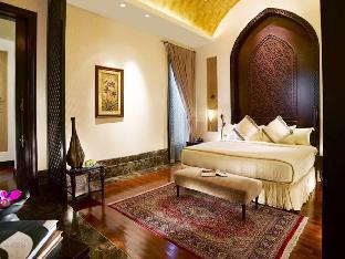 trivago Al Areen Palace & Spa
