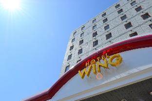 Hotel Wing International Miyakonojo image