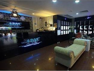 Moon Lake Hotel – Houyi Kaohsiung - Reception