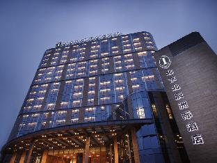 Get Promos InterContinental Beijing Beichen