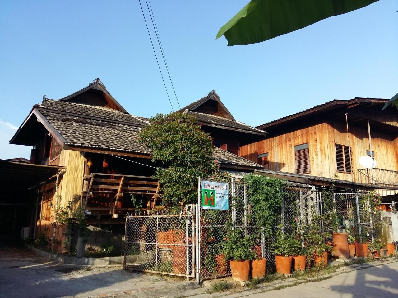 อินทนนท์ โฮสเทล (Inthanon Hostel)