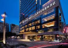 DoubleTree by Hilton Chongqing - Nan'an, Chongqing