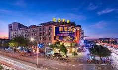 Hong En Hotel Guangzhou Baiyun International Airport Branch, Guangzhou