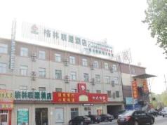 GreenTree Alliance Shandong Jinan Yaoqiang Airport Hotel, Jinan