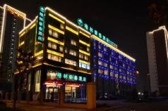GreenTree Inn JiangSu Wuxi Xidong Xincheng Business Hotel, Wuxi