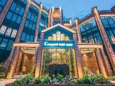 Hangzhou Cosy Park Hotel, Hangzhou