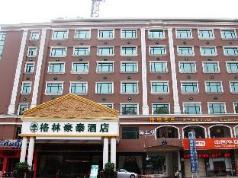 GreenTree Inn Guangdong Shantou Chaoyang Mianxi Road Business Hotel, Shantou