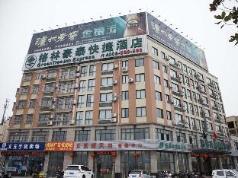GreenTree Inn Jiangsu Taizhou Xinghua WuLi Road Wuli Bridge Express Hotel, Taizhou (Jiangsu)
