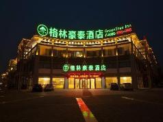 GreenTree Inn Taizhou Taixing East Guoqing Road RT-Mart Business hotel, Taizhou (Jiangsu)