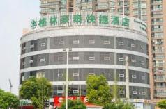 GreenTree Inn Jiangsu Wuxi New District High Speed Rail Station Newland Family Express Hotel, Wuxi