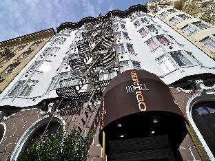 Reviews Hotel Vertigo
