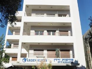 Promos Yarden Sea Side Apartments
