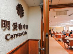 Caritas Lodge Hongkong - Restaurant