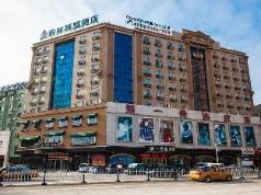 GreenTree Alliance Harbin Chengde Square Chengde Street Hotel, Harbin