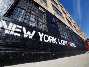 New York Loft Hostel PayPal Hotel New York (NY)