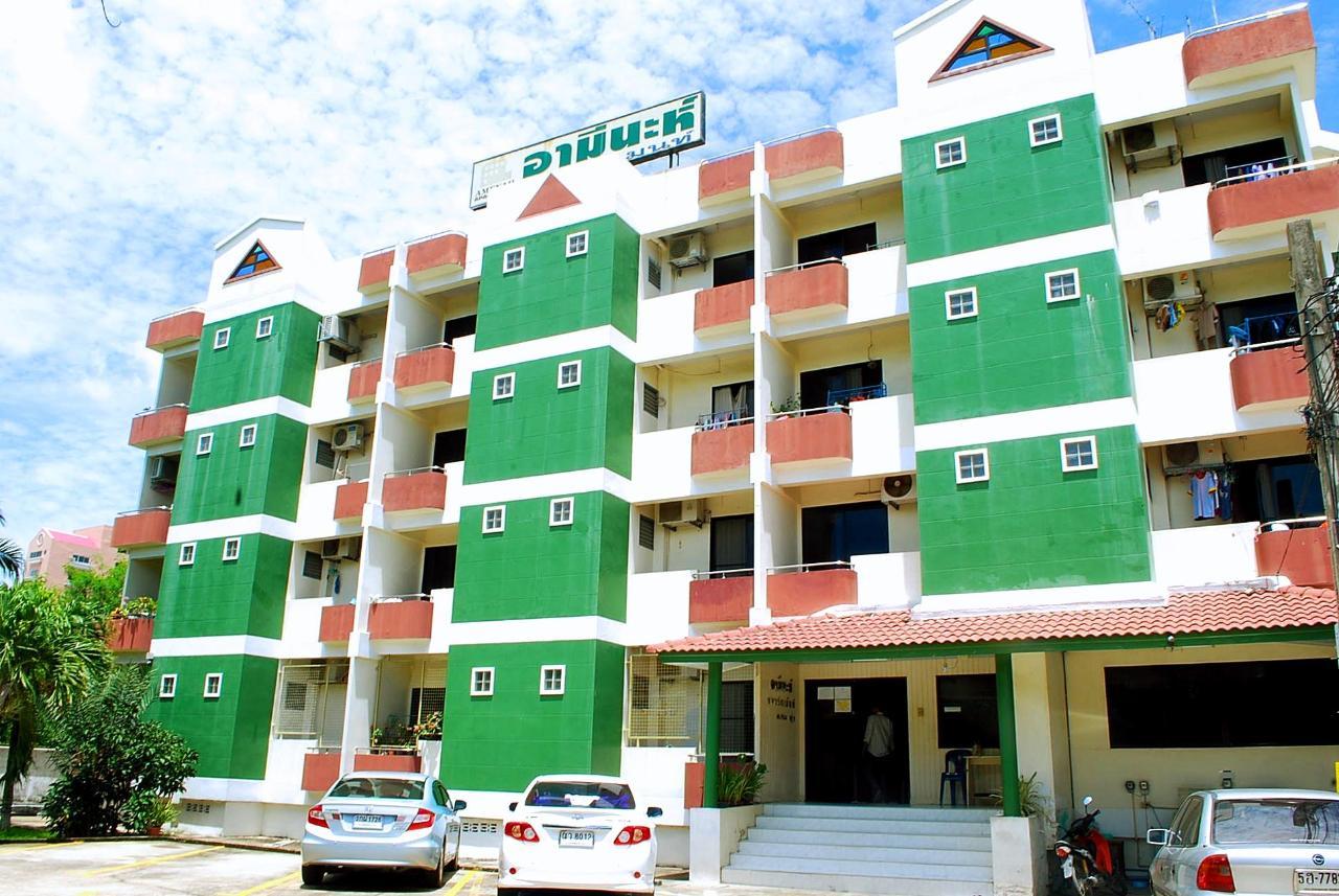 อามีนะห์ อพาร์ตเมนต์ (Ameena Apartment)