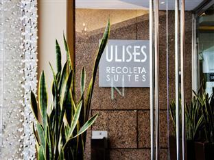Ulises Recoleta Suites Hotel Buenos Aires - Indgang