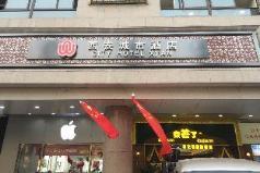City Hotel, Xian