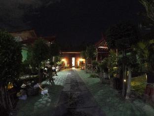 Banyuwangi Village II