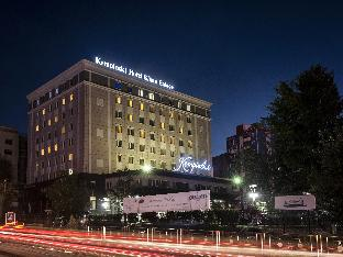 Kempinski Hotel Khan Palace Hotel in ➦ Ulaanbaatar ➦ accepts PayPal.