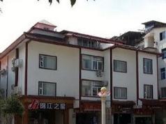 Jinjiang Inn wuyishan branch, Wuyishan