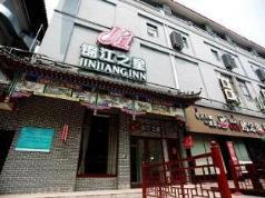 Jinjiang Inn Kaifeng Longting Scenic Branch, Kaifeng
