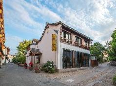 Youxiake Canal Hotel Hangzhou, Hangzhou