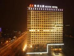 Vision Hotel, Beijing