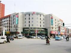 Jinjiang Inn Xuzhou Feng County Bus Station, Xuzhou