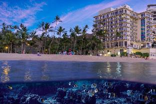 Get Promos The New Otani Kaimana Beach Hotel