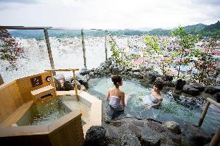 Takayama Ouan Hotel image