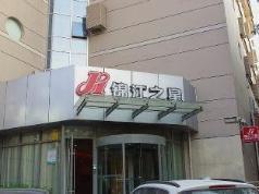 Jinjing Inn Zhenzhou Huayuan Road, Zhengzhou