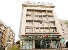 Jinjiang Select Yancheng Jiefang South Road Branch, Yancheng