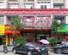 Yiwu Baiming Hotel, Yiwu