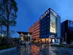 Hanyong Hotel Shenzhen T3 Terminal Branch, Shenzhen