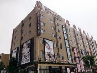 Jinjiang Select Fuding Train Station Branch